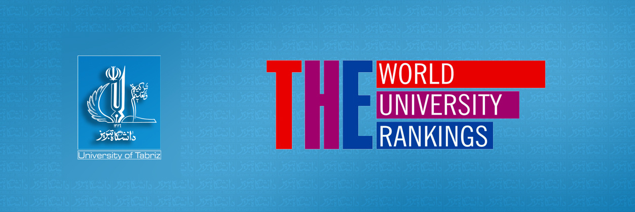 University of Tabriz shines again in The World University Rankings 2021